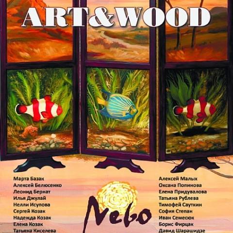Art & Wood