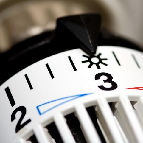 Пересчитаны тарифы на тепловую энергию