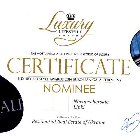 «Новопечерские Липки» - лауреат премии Luxury Lifestyle Awards 2014