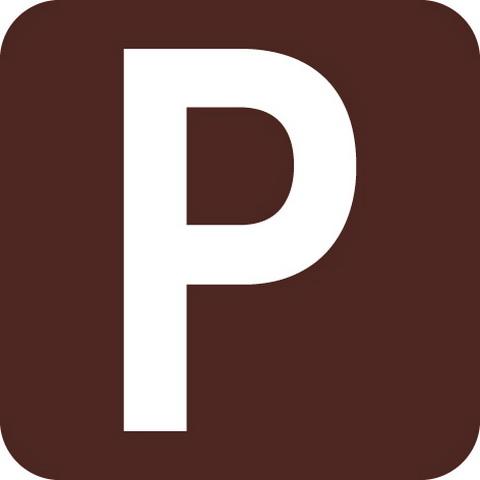 9 листопада відкриття гостьового паркінгу по вул. Драгомирова 16