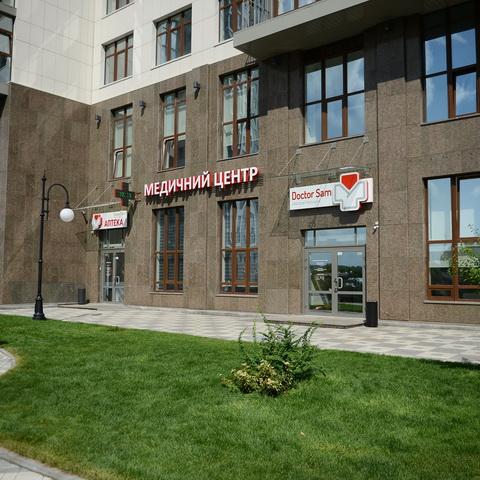 В ЖК «Новопечерские Липки» работает клиника и аптека Doctor Sam